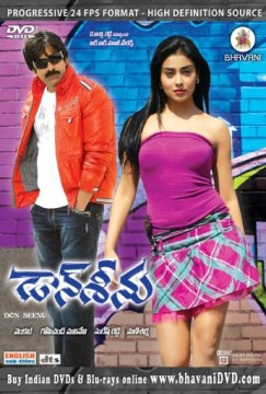 Don Seenu poster