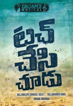 Touch Chesi Chudu poster