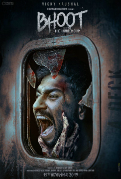 BHOOT — Part One: The Haunted Ship poster