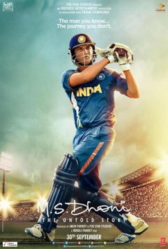 M. S. Dhoni: The Untold Story poster