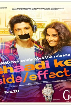 Shaadi Ke Side Effects poster