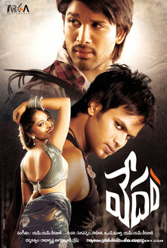 Vedam poster